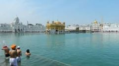 amritsar-from-a-distance