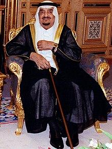 King Fahd-KSA