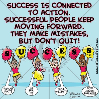 SUCCESS-esguerra