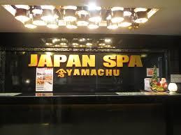 japanese-spa-signage